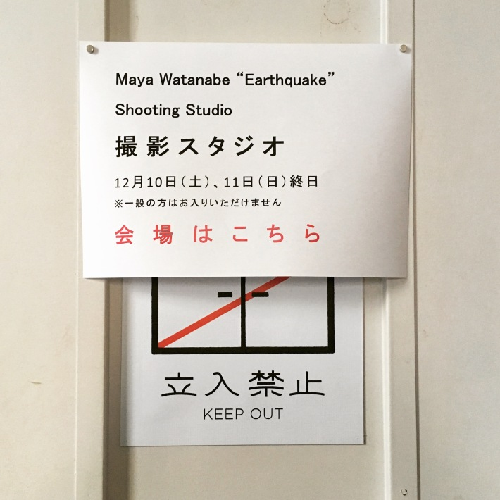 Earthquakes - shooting